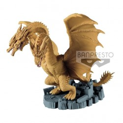 Godzilla 2019 Figurine King Ghidrah Deformed Ver.