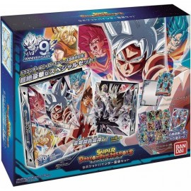 Super Dragon Ball Heroes 9-pocket Binder / Classeur Ultimate Set