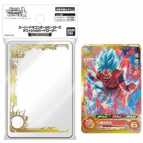 Super Dragon Ball Heroes Official Card Loader 9th Anniversary Set