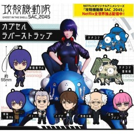 Ghost in the Shell 2045 Rubber Strap Collection