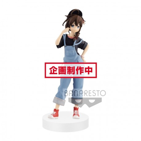 Kantai Collection EXQ Figurine KanColle Shigure